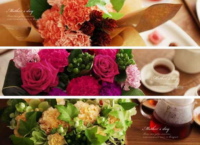 母の日にも父の日にも。アンジェのお花屋さん