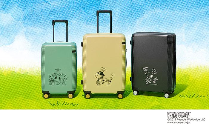 各色限定30本!「スヌーピー in 銀座 2019」限定のace.×スヌーピーコラボスーツケースが本日(7/6)10時からWEB受注開始!