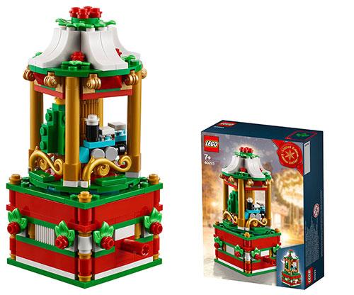 レゴストアで16,200円以上お買い上げの方に、購入特典でクリスマスカルーセルセットがついてくる!