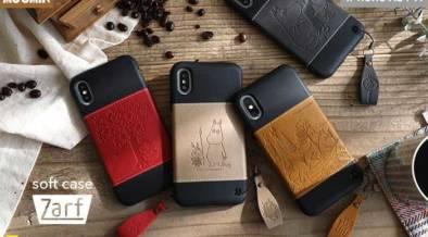 カフェスリーブをイメージしたムーミンの型押しiPhone XS/Xケースは、大人女子にぴったり。