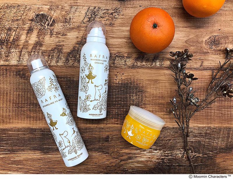 オレンジの香りに癒やされる…。ムーミンのキャラクター「ミムラねえさん」とシンプルスキンケアブランド「RAFRA」のコラボコスメが本日(11/8)発売!