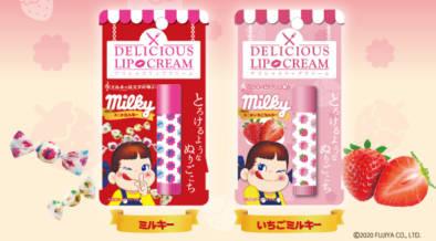 明日(8/17)から数量限定発売開始!『ミルキーの香り』と『いちごミルキーの香り』のリップクリーム