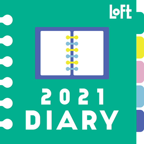 もうそんな時期かぁ…。ロフトで2021年手帳が展開開始!ロフト限定多数!