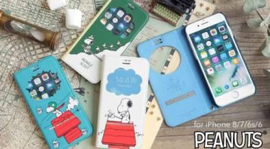 画面をしっかり保護しつつ、閉じたまま通話もできちゃう!かわいくて便利なPEANUTSの手帳型iPhoneケース