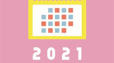 ロフト限定も多数!2021年版カレンダーが出てます!
