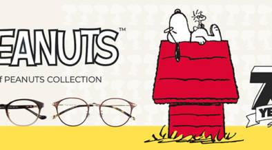 実は初コラボ。Zoff×PEANUTSのコラボメガネが先行予約受付中!付属のメガネケースとメガネ拭きもカワイイ。