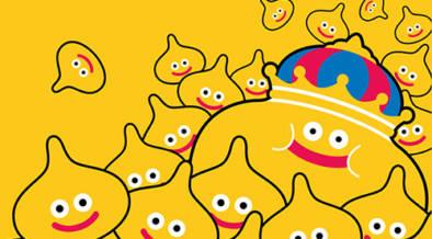 黄色いレモンスライムが大量発生!ドラゴンクエスト×ロフト グッズキャラバン2020が開催