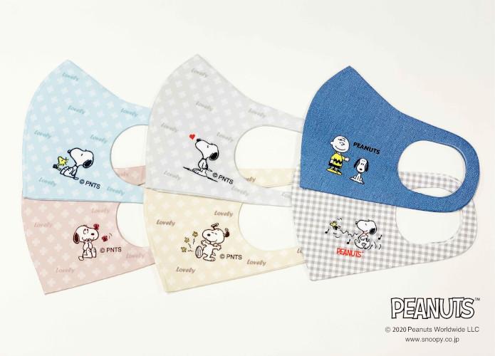 100回の洗濯試験、3,000回の耳掛け引っ張り試験をクリアした「西川の100回洗えるマスク」シリーズに、PEANUTSバージョンが登場!