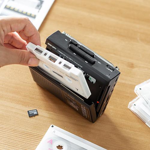 カセットの音源を半永久保存できる。mp3化してmicroSDカードに保存可能なラジオ付きカセット変換プレーヤー「400-MEDI037」
