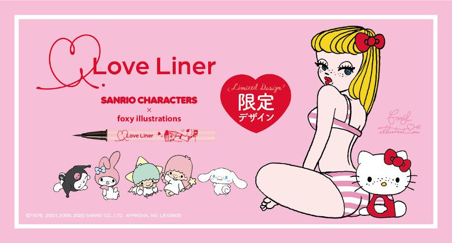 サンリオキャラクターズ×foxy illustrationsコラボのアイライナーが本日(12/7)数量限定発売開始!