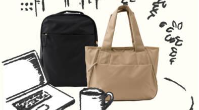 機能性バッチリ!女子のためのノートPC持ち運びバッグ