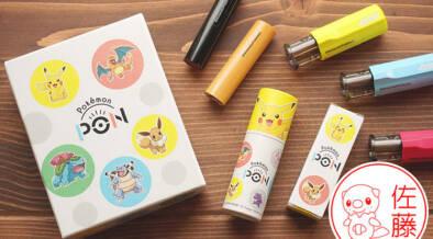 イッシュ地方のポケモン156匹が新登場!好きなポケモンのオリジナルはんこが作れる「Pokémon PON」