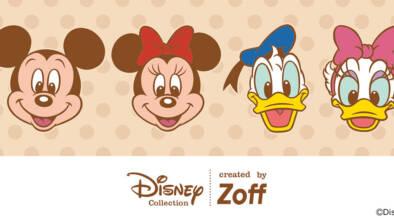 "Zoffのディズニーコレクションに新ラインナップが登場!付属のケースとメガネ拭きもディズニーデザイン<i class=""fa fa-heart-o"" aria-hidden=""true""></i>"