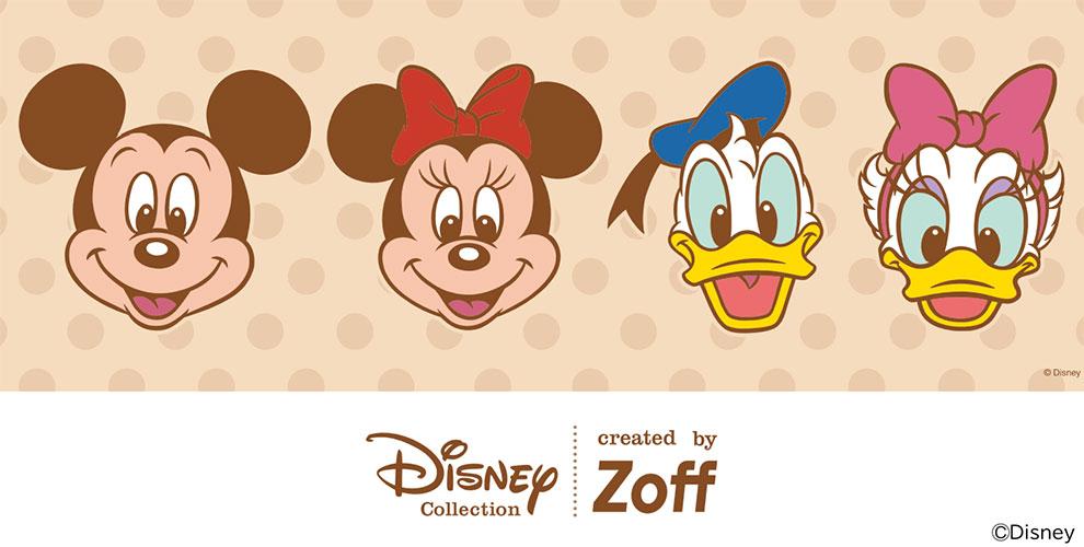 本日(3/5)、Zoffからディズニーコレクションに新ラインナップが登場!付属のケースとメガネ拭きもディズニーデザイン