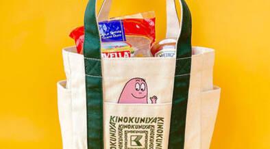 本日(3/5)から!バーバパパ×KINOKUNIYAのコラボグッズが全国のPLAZA・MINiPLAおよびKINOKUNIYAの一部店舗で発売開始