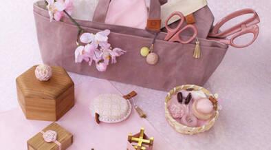 和風モダンで長く使える日本製裁縫道具「Cohana」に、2021年限定さくらシリーズが登場!