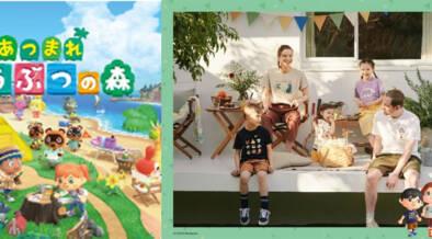 4/29「あつまれ どうぶつの森」のUTが発売開始!「UNIQLO島」やUTと連動したマイデザインの公開も。