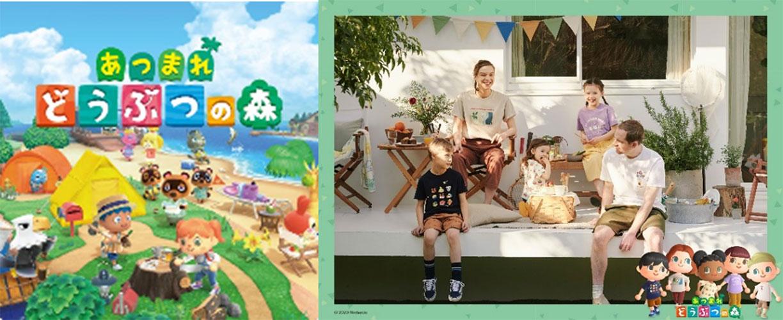 4/29「あつまれ どうぶつの森」のUTが発売開始!「ユニクロ島」やUTと連動したマイデザインの公開も。