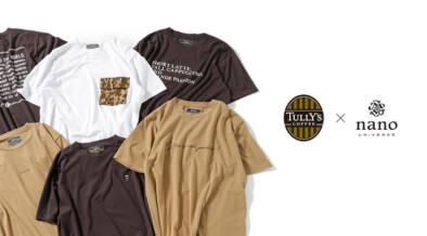 ナノ・ユニバースとタリーズがコラボ!コーヒー色のTシャツコレクションが登場