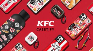 空腹時に見るとヤバイ。ケンタッキーフライドチキン×CASETiFYのiPhoneケースやAirPodsケースが発売決定!
