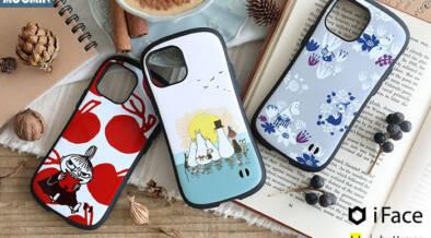 耐衝撃ケースiFace First Classのドラえもん、スヌーピー、ムーミン、マーベルシリーズにiPhone13向けシリーズ登場