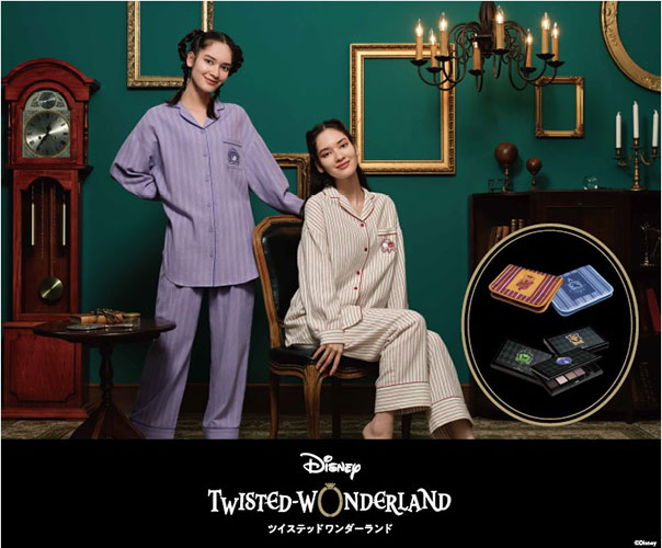 GUから、スマホゲーム『ディズニー ツイステッドワンダーランド』デザインのパジャマ、ポーチ、コスメが登場!