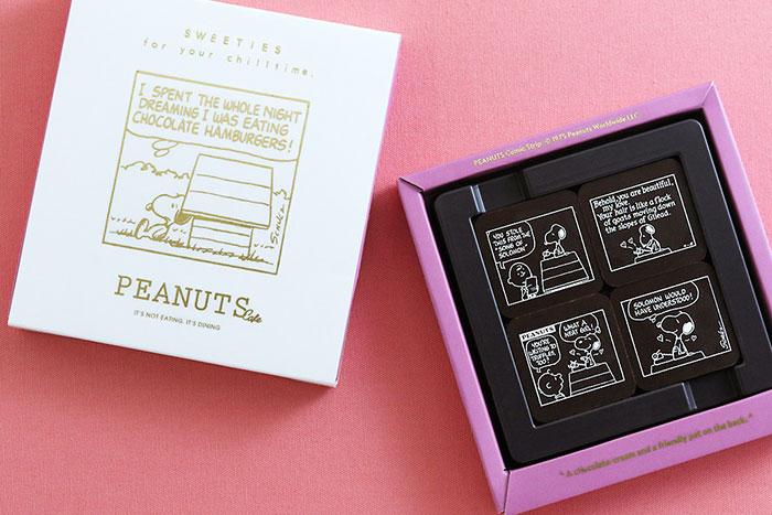 本日(1/20)、PEANUTS Cafe各店とオンラインショップでラブレターを書くスヌーピーのチョコレートが発売!