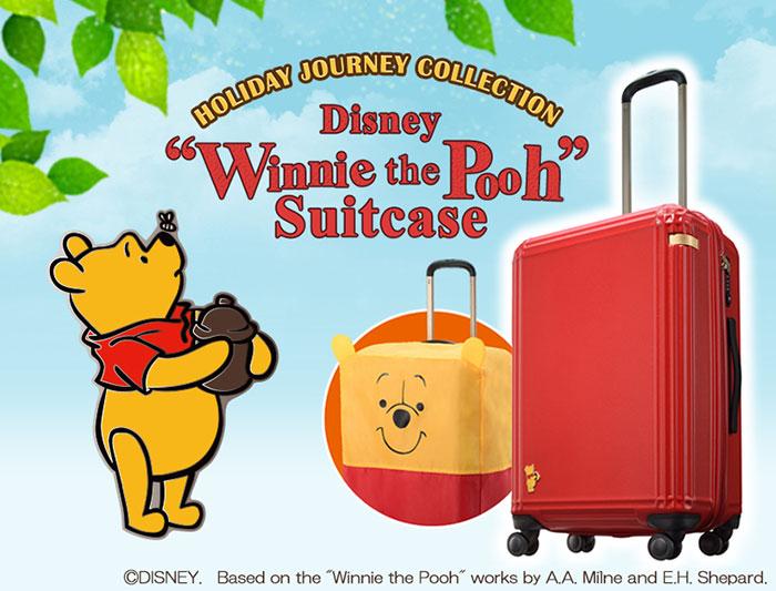 耳付きカバーがかわいすぎる…!くまのプーさんのスーツケースが登場!