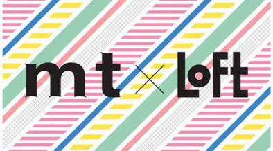 本日(3/15)から発売開始!ステーショナリーやランチボックスなど、ロフトでしか買えないマスキングテープとのコラボグッズ「mt×LOFT」