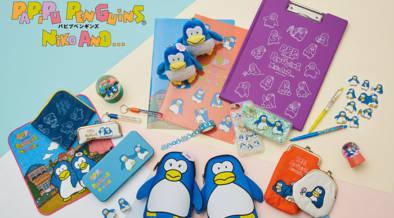 1980年代の人気キャラクター「パピプペンギンズ」とniko and ...のコラボアイテムが発売開始!