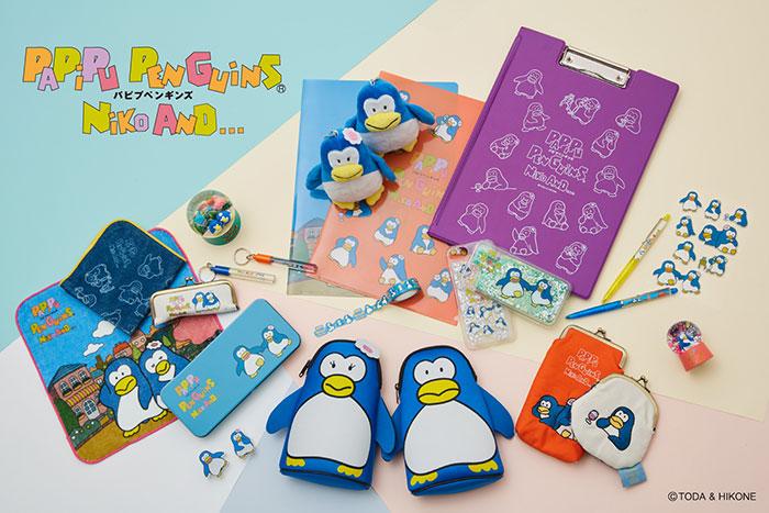 1980年代の人気キャラクター「パピプペンギンズ」とniko and …のコラボアイテムが発売開始!