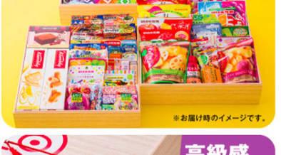 三段全部お菓子がぎっしり!100個限定・UHA味覚糖のお菓子なおせち 三段重