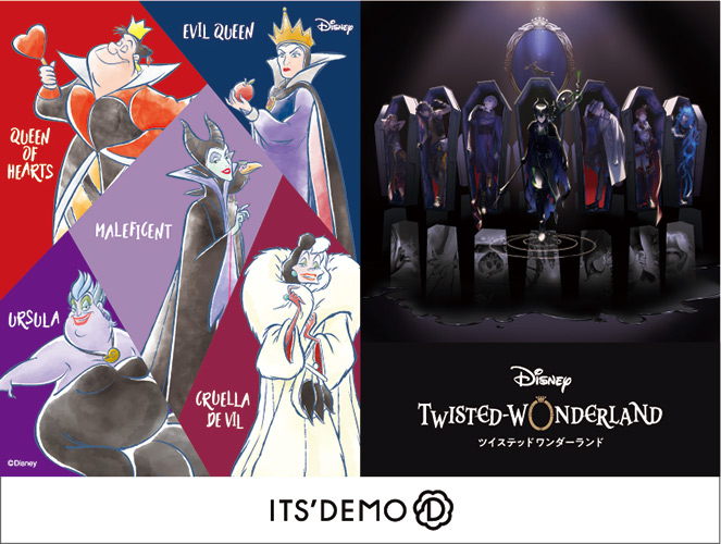 本日(9/15)AM11:00~予約販売開始!IT'S DEMOの『ディズニー ツイステッドワンダーランド』&ディズニーヴィランズのアイテム