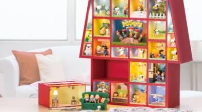 これは集めたい…!PEANUTSの名シーンのミニジオラマを作って飾れる『つくってあつめるスヌーピー&フレンズ』