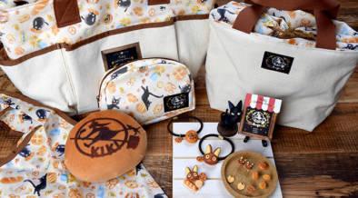 「魔女の宅急便」30周年記念!グーチョキパン店のパンをイメージしたアイテムが続々登場!