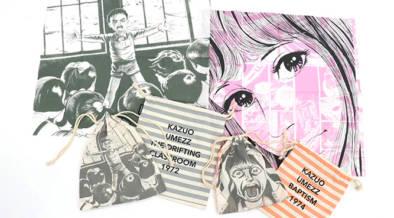 \グワシ/雑貨ストア「ASOKO」で楳図かずお氏とのコラボアイテムが本日(12/14)より発売開始!
