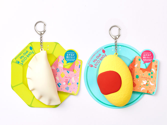 餃子とオムライスの中には、それぞれの具材が描かれたエコバッグが入ってるの。