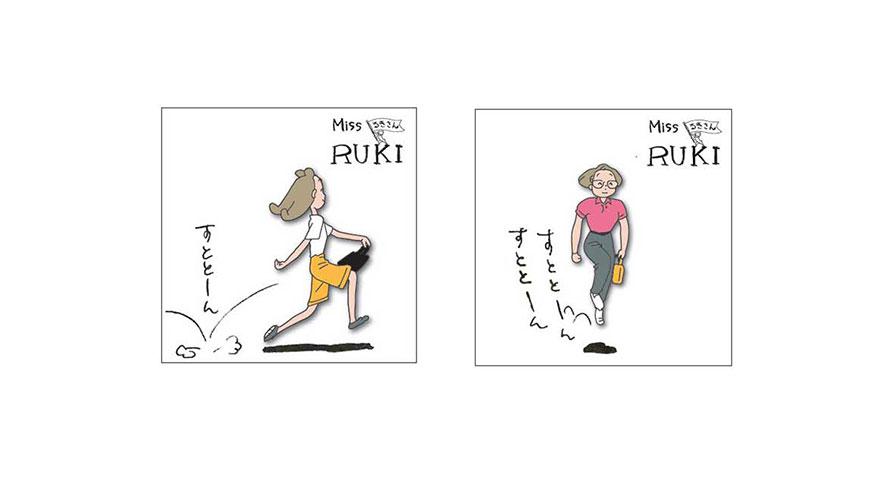 「るきさん in 銀座 蔦屋書店」オンラインでは本日(8/25)から先行受注開始